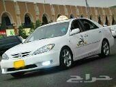 سيارة اجرة