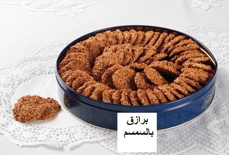http://img.haraj.com.sa/userfiles30/2013-01-22/50fe2d2e3d291.jpg
